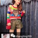 TIGER EMBROIDERED RAINBOW WOOL SWEATER IN MULTICOLOUR replica